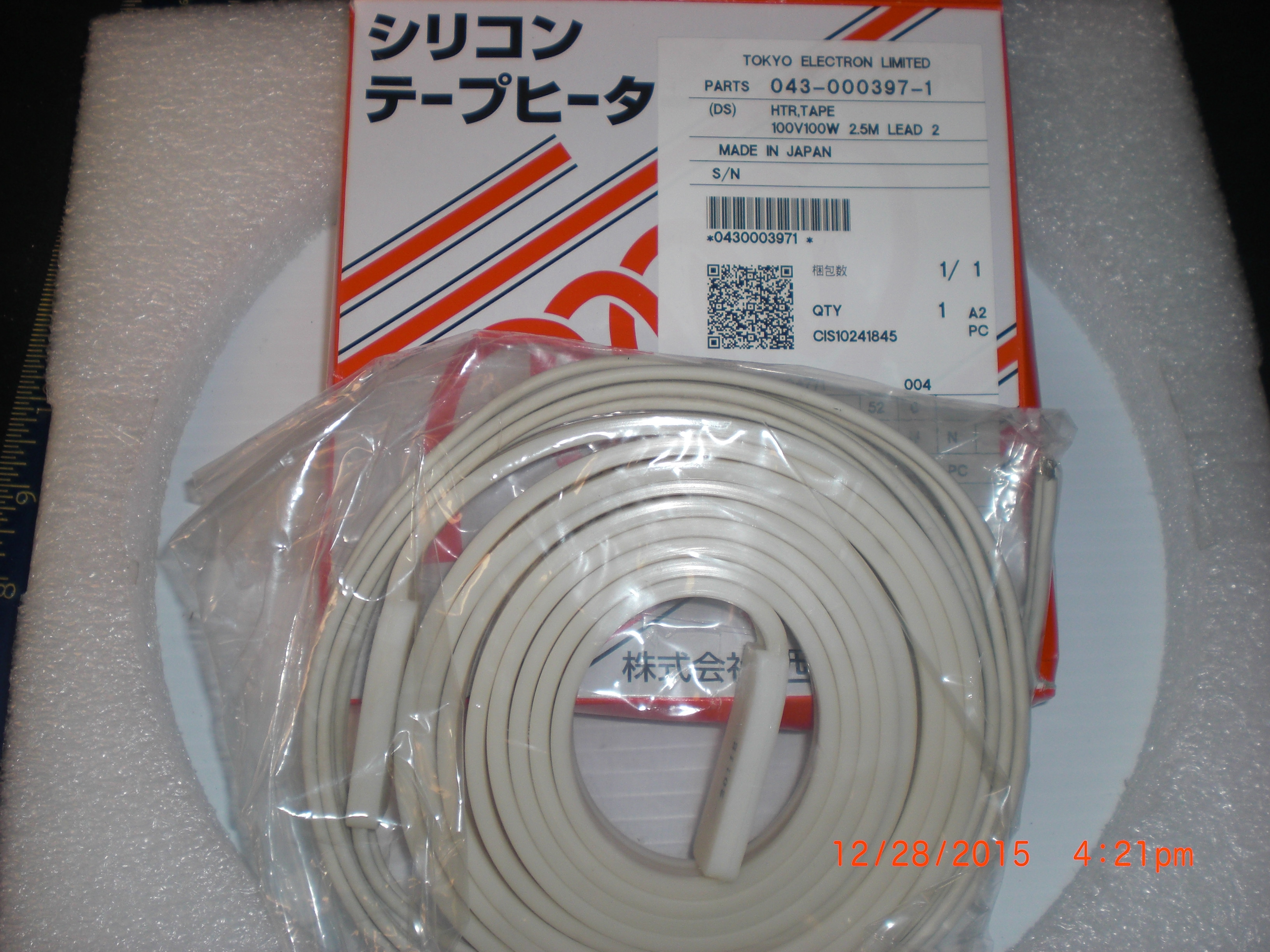 Heater tape silicon 100V 120W   8 ft element (TEL) DS043-000297-1