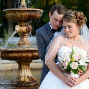 Across the Sea Photography - Photographer / Wedding Photographer in Bay Area, California