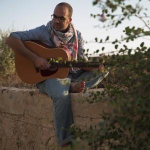 Ami Yares - Singing Guitarist in Philadelphia, Pennsylvania