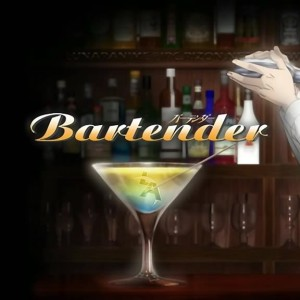 Atxevent Staffing - Bartender in Austin, Texas