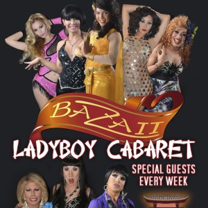 Bazaii Ladyboy Cabaret - Las Vegas Style Entertainment / Whitney Houston Impersonator in Fort Lauderdale, Florida