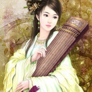 Chinese Guzheng perfomance - Actress / Americana Band in San Francisco, California