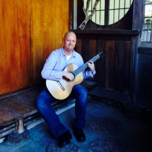 Classic Guitar ambiance with Denis - Classical Guitarist / Guitarist in Santa Clara, California
