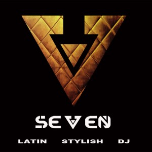 Dj Seven - DJ / Corporate Event Entertainment in Goshen, Indiana
