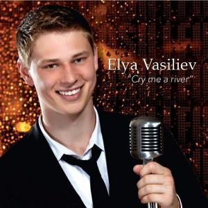 Elya - Jazz Singer in Morganville, New Jersey