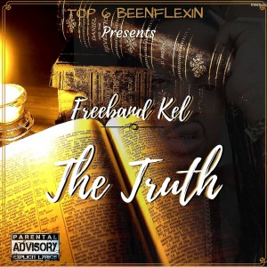 Freeband Kel - Rapper in Chattanooga, Tennessee