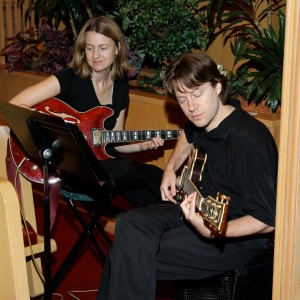 Gateway Guitar - Classical Duo / Classical Ensemble in Eureka, Missouri