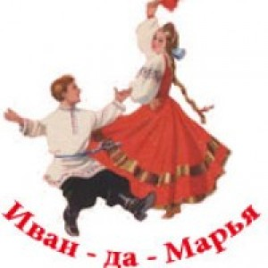 Ivan-da-Mar'ya - Dance Troupe in Redmond, Washington