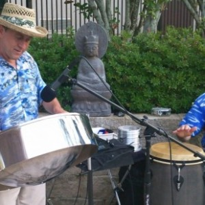Latitude Adjustment Steel Band - Steel Drum Band / Steel Drum Player in Atlanta, Georgia
