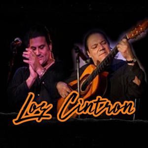 Los Cintron - Flamenco Group in New York City, New York