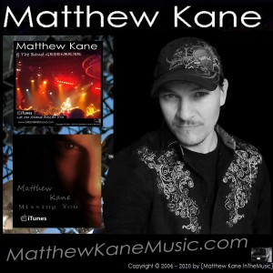 Matthew Kane & The band GREENBRIER - Country Band / Wedding Musicians in Cedar Rapids, Iowa