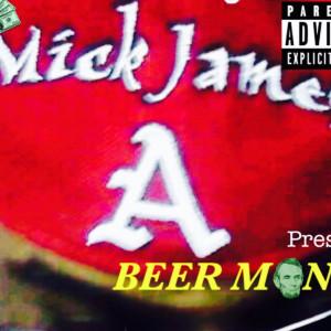 Mick James Music - DJ / College Entertainment in Little Rock, Arkansas