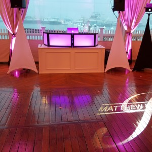 Mystique Entertainment & Uplighting - Wedding DJ in Boston, Massachusetts