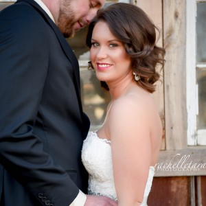 Rachelle Tara Photography - Photographer / Portrait Photographer in Nashville, Tennessee