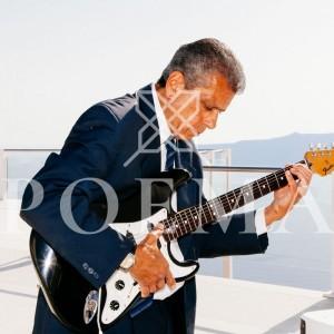 Romantic Guitar - Guitarist in Bellerose, New York