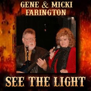 See the Light - Gospel Music Group in Ponte Vedra Beach, Florida
