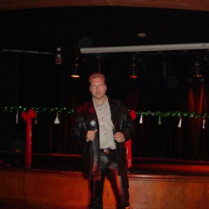 Showking - Karaoke DJ in Chicago, Illinois