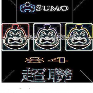 Sumo 84 - Rap Group in Toledo, Ohio