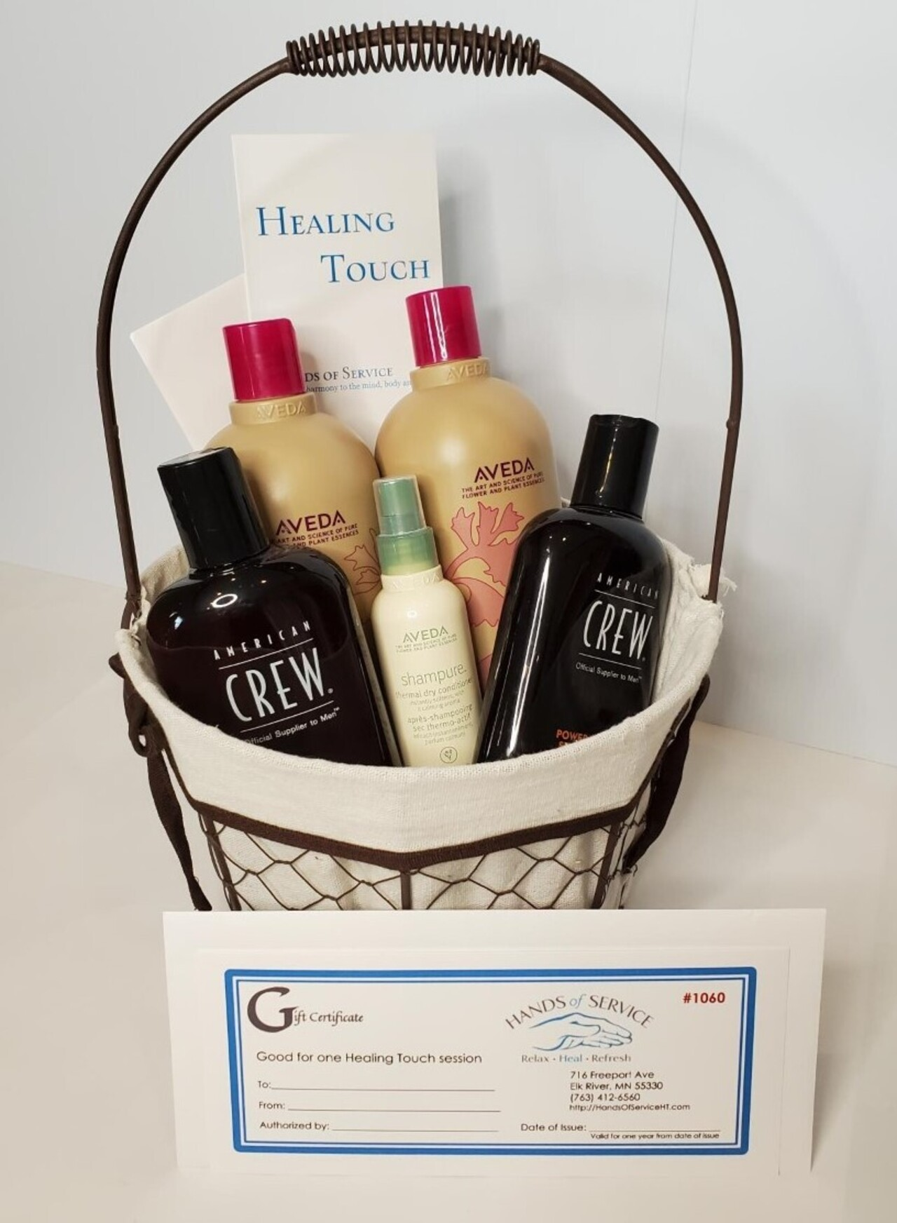 422. His and Hers Care Basket