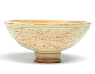 Light Yellow Bowl