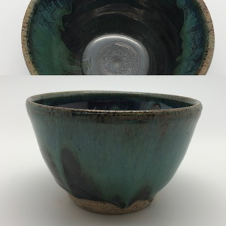 Dark Green Metallic Look Bowl