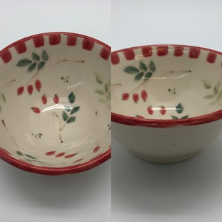 Bowl with Red/Green Leaves