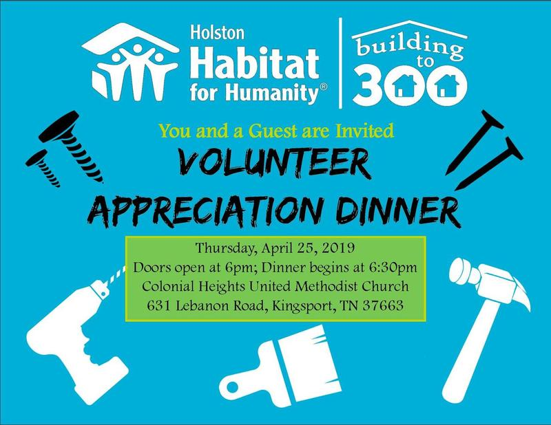 2019 Volunteer Appreciation Dinner