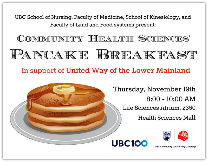 Community Health Sciences' Pancake Breakfast