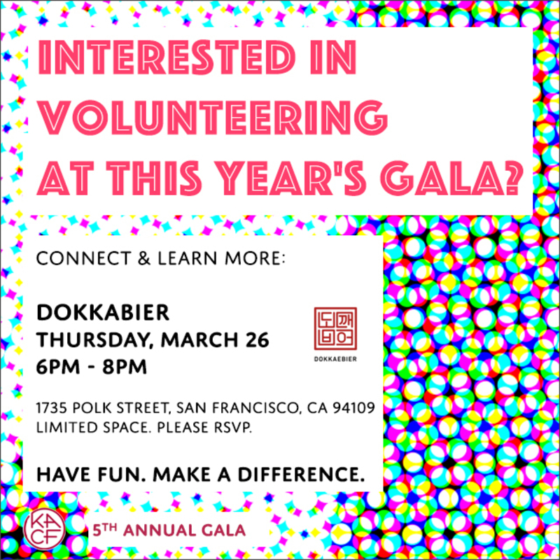 Volunteer Engagement Event