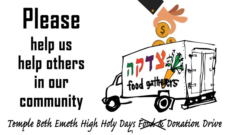 TBE High Holy Days Food & Donation Drive