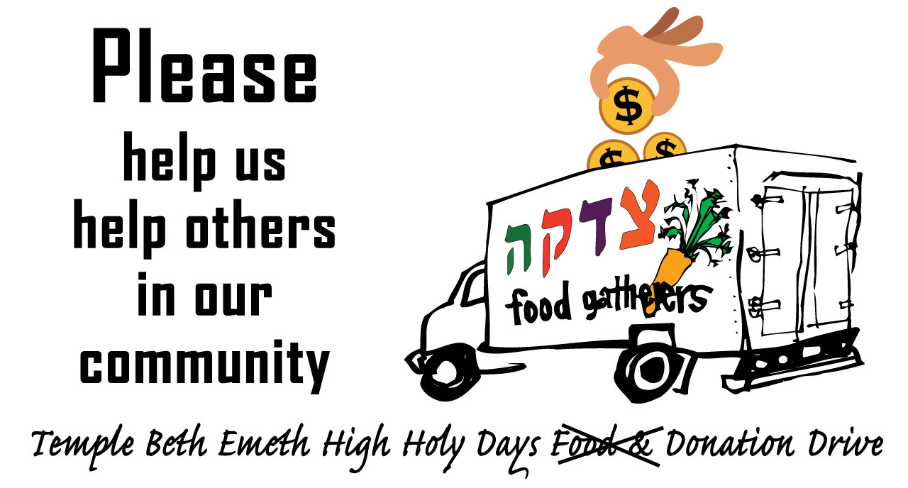 TBE High Holy Days Food & Donation Drive 2021