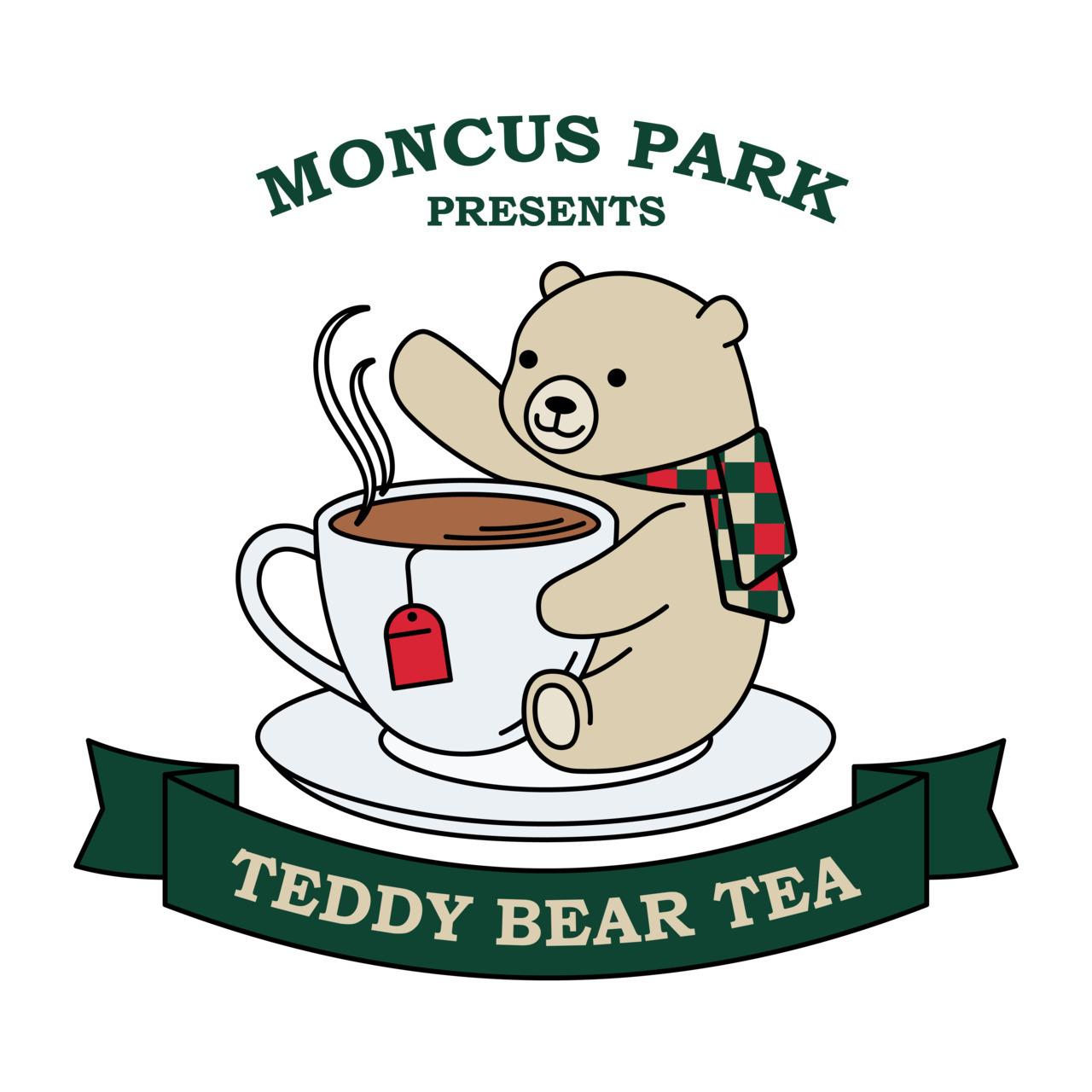 2021 - Teddy Bear Tea 2:00 PM Seating