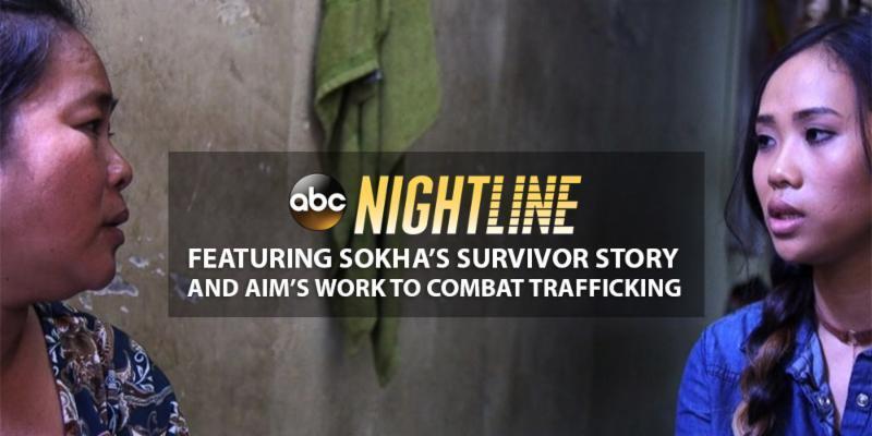 ABC Nightline & AIM