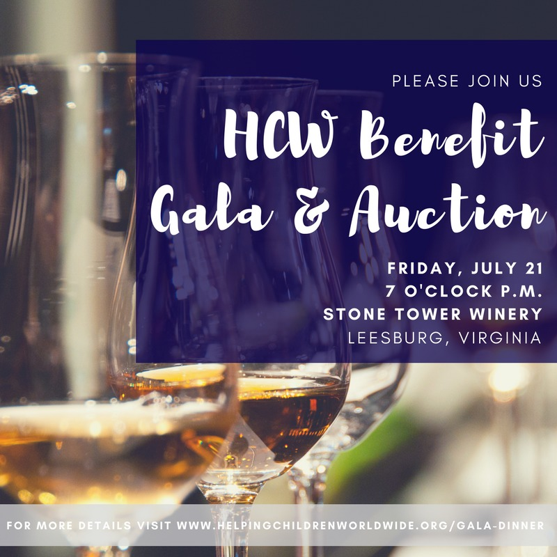 HCW Benefit Gala Dinner & Art Auction