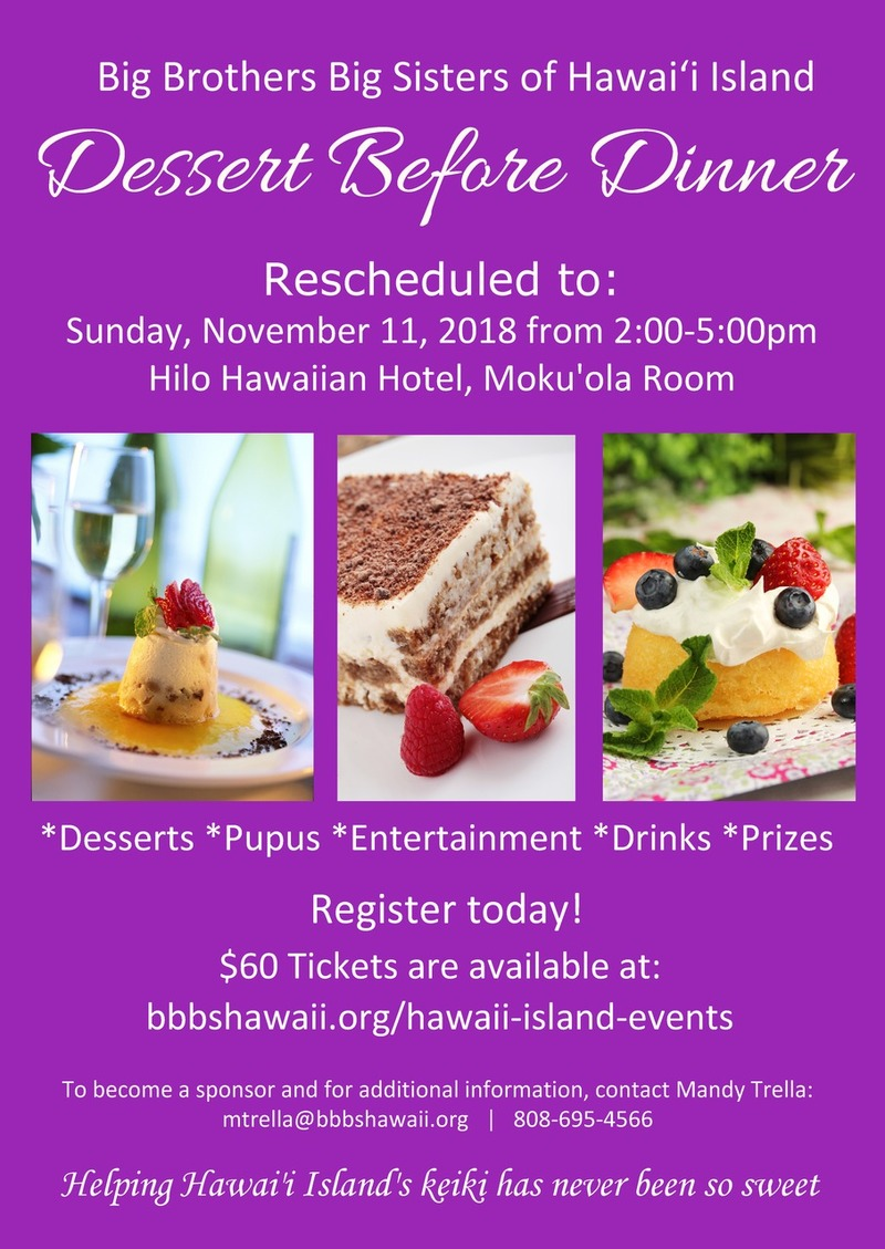 Event - Hawaii Island Dessert Before Dinner 2018