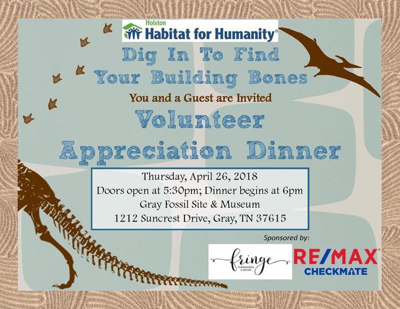 2018 Volunteer Appreciation Dinner RSVP Page for Holston Habitat for