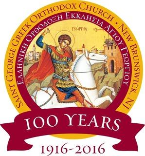 St. George Greek Orthodox Church - Catechism Program 2020