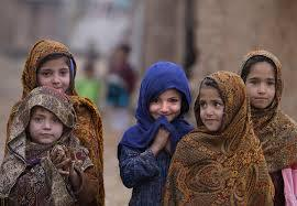Help Educate Afghan Children