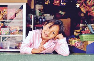 Impact Peru: June 23 - July 1, 2017
