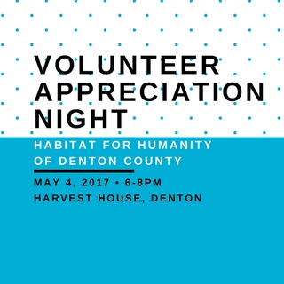 Volunteer Appreciation Night 2017