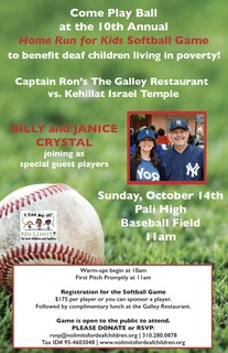 Captain Ron's Home Run for Kids Softball Game