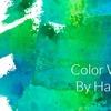 Rutgers Habitat - Color Wars