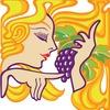 Wine Crush & a Taste of Helena - May 7, 2016