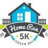 2017 Home Run 5k