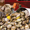 First Annual Oyster Roast and Seafood Bash