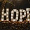 2017 Hope Builder