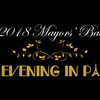 2018 Mayors' Ball