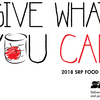2018 SRP Food Drive- Give What You Can!