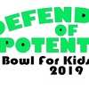 2019 Bowl for Kids' Sake - Otero County