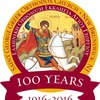 St. George Greek Orthodox Church - Catechism Program